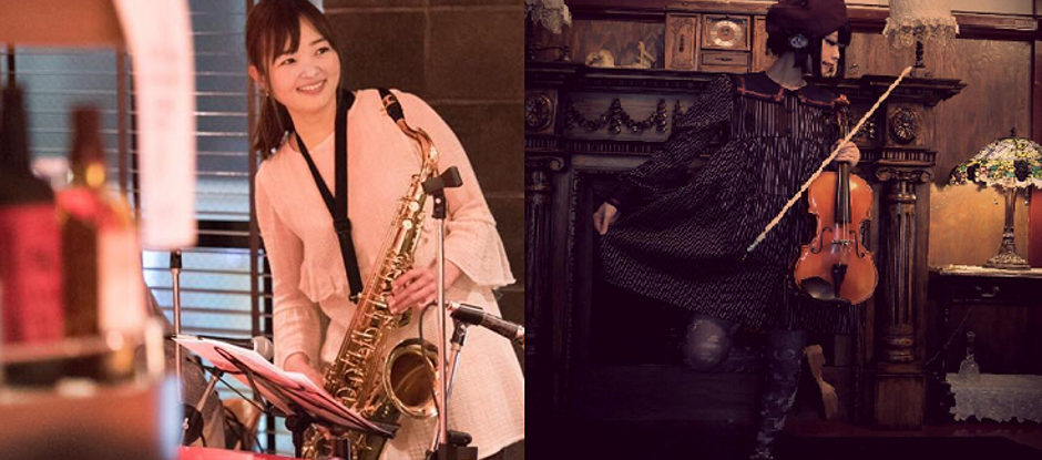 AREIA DOLLS SAori(Tenor Sax) momoka(Viola) Please click  this photo and check out PV!!
