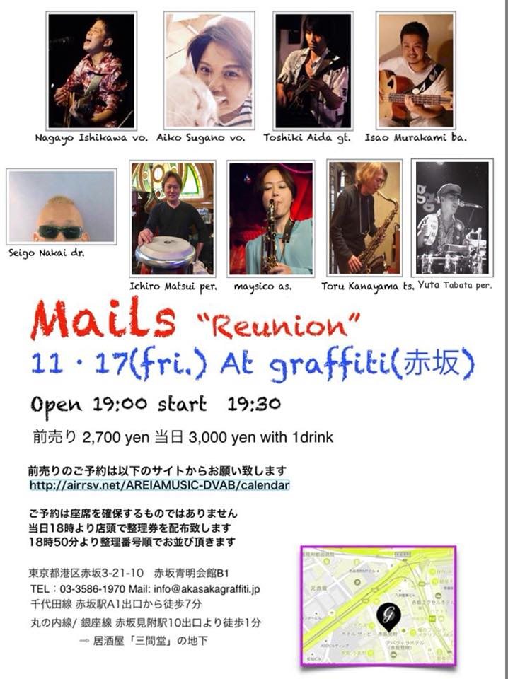 "Mails ""Reunion"" Live at graffiti(赤坂)"