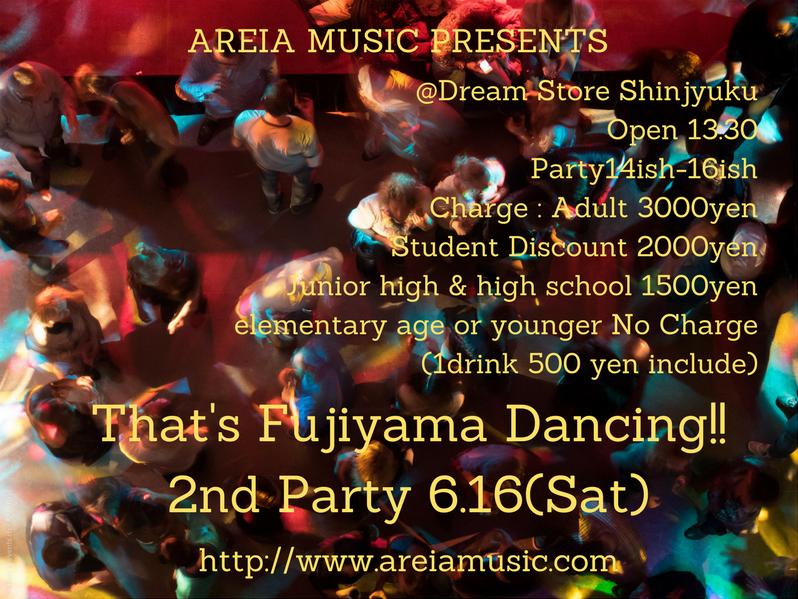 That's Fujiyama Dancing!! 2nd Party