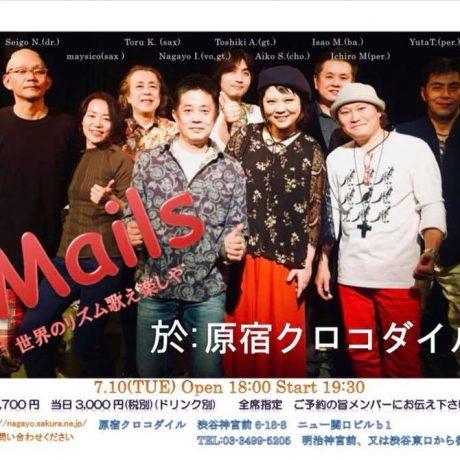 Mails reunion Nov 11.17 @赤坂グラフィティ