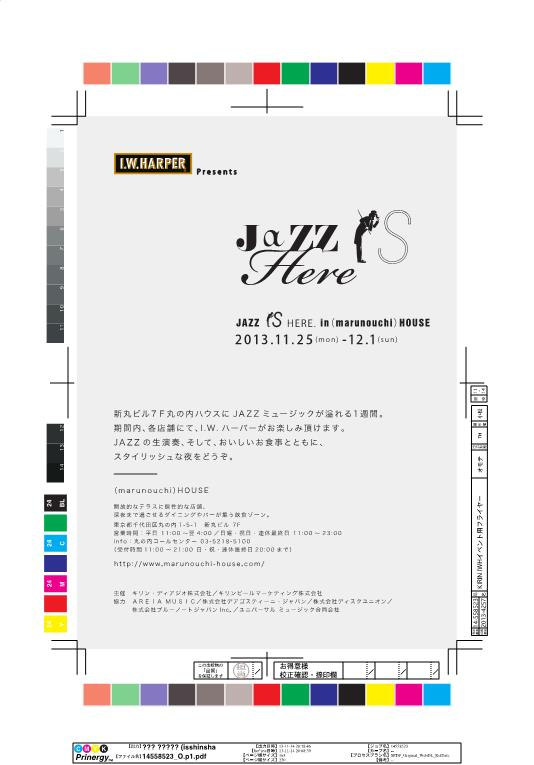 I.W.HARPER Jazz is Here Flyer1