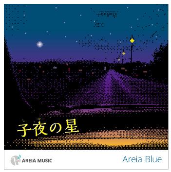 SHIYA-NO-HOSHI 子夜の星