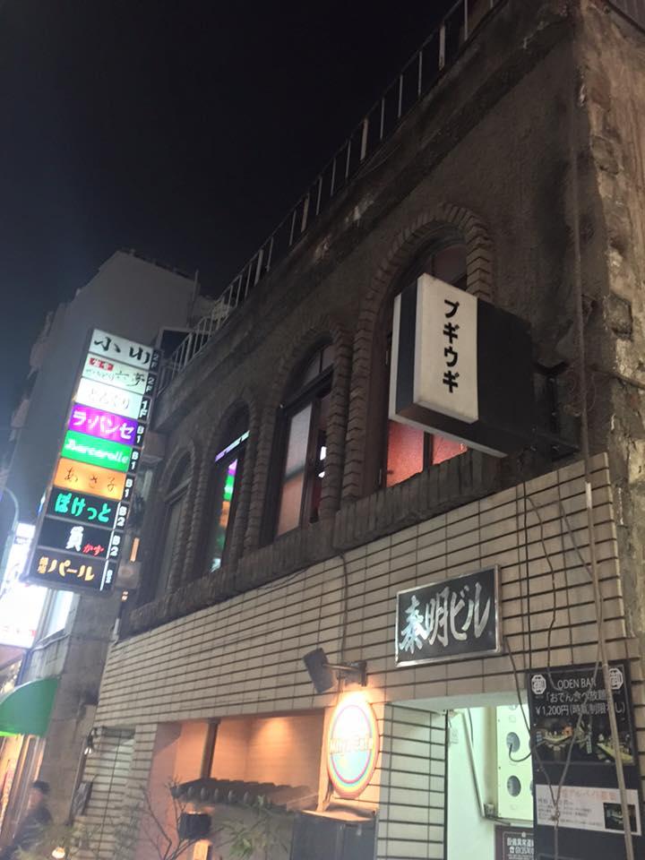 銀座泰明ビル Miiya Cafe