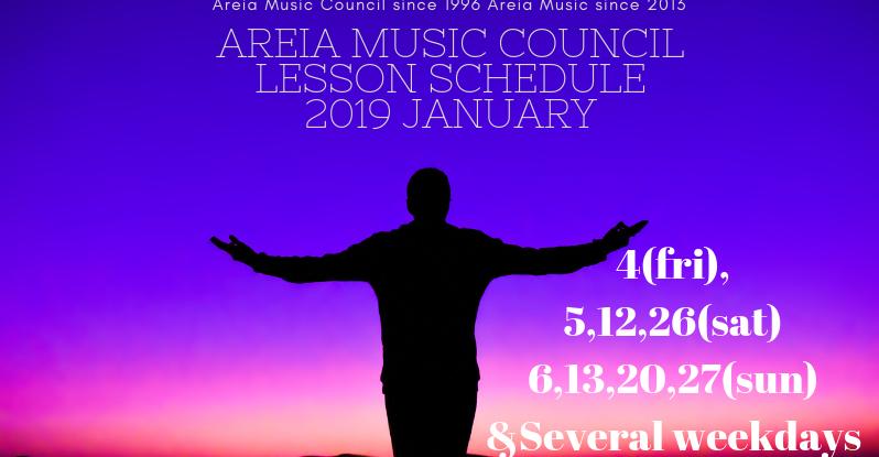 Areia Music Council メンバー専用ページ この画像をクリックしてエントランスへ。